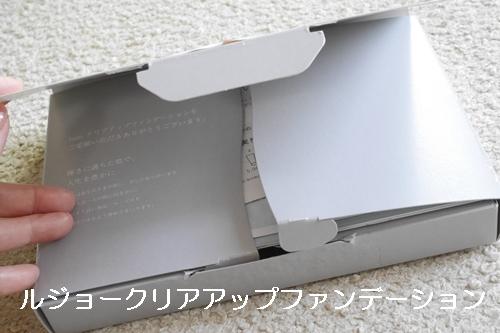 lujo ルジョー クリアアップファンデーション 口コミ 効果 使い方 評価 評判 販売店 ブログ 容器 箱